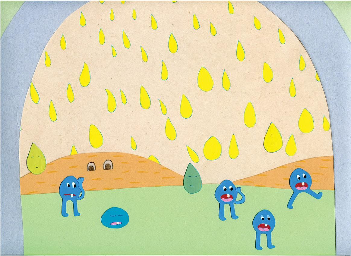 Animation still from Walk for Walk by Amy Lockhart