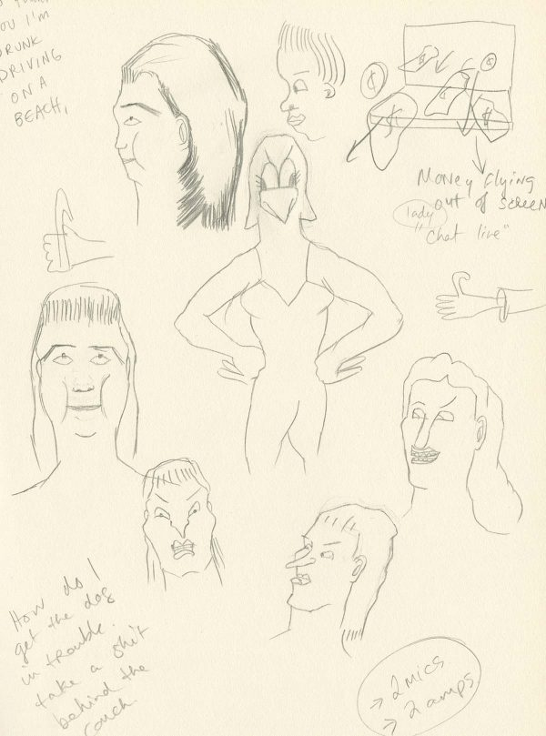 amy-lockhart-sketchbook-2016-0030